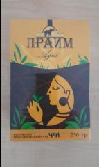 Agni's prime tea