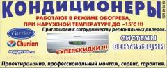 Кондиционеры Chunlan WS-35GW/VJ1