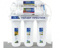 System of the return osmosis Geyser Prestige