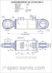 Гидроцилиндр ЦГ-125.90х1400.11 (ЕК-18) рукоять