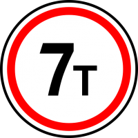 Road sign Restriction of weigh