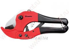 Scissors for cutting of products from plastic,