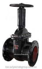 Latch pig-iron 30ch6br