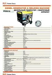 Diesel generator and P55016 welding machine