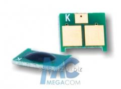 The chip to a cartridge of HP Color LJ Pro