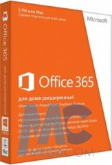 Software of Microsoft Office of 365 Home Premium,