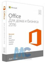 Software of Microsoft Office Mac Home and Business