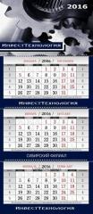 The calendar is quarter