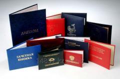 Certificates, admission, folder