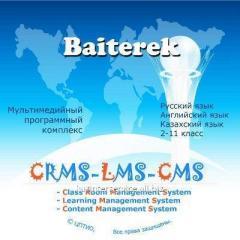 MLK control system Bayterek