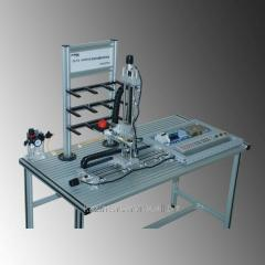 Educational equipment for studying of the