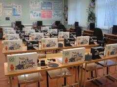 Robotics office