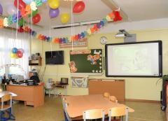 Office of elementary school