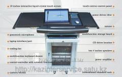 Multimedia interactive podium