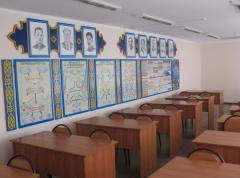 Office of Kazakh and literature