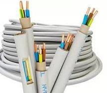 Провода электрические