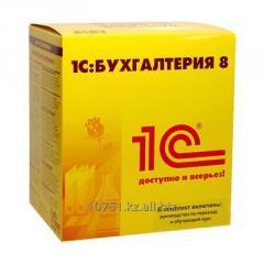 Software product 1s:bukhgalteriya 8