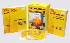 Software product 1s:bukhgalteriya 8 - Basic