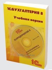 Software product 1s:bukhgalteriya 8, Educational