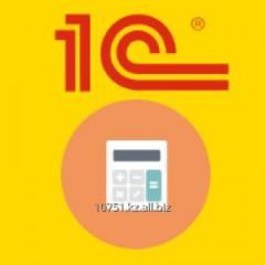 Программное обеспечение 1С-Рейтинг: Комплексное