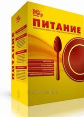 Программный продукт 1С-Рейтинг: Ресторан