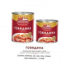 Tinned Beef 250 gr