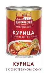 Canned meat Chicken 350 gr.