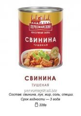 Canned meat Pork 338 gr