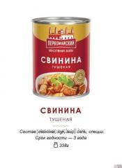 Canned meat Pork 290 gr