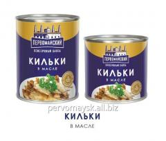 Canned food of the Sprat in oil 240 gr
