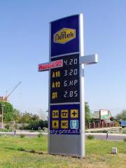 Electronic board for gas station