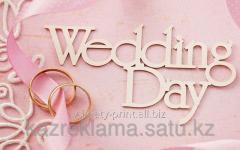 Wedding banner 3.9
