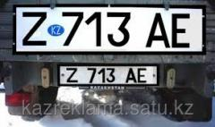 The duplicating numbers in Almaty 8.1