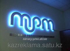 Sign with illumination 2.7