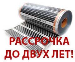 Electric heat-insulated floor