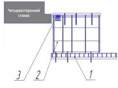 Система автоматической подачи «АСП – 6/3» (без