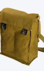 Bag for a gas mask