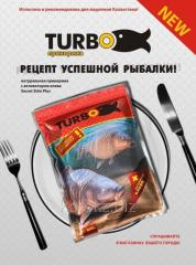 Bait of the Turbo (Biscuit black, 468221, 800 gr)