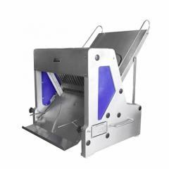Bread slicer electric BS-31