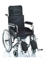 Chair H009B for disabled (about a dignity.