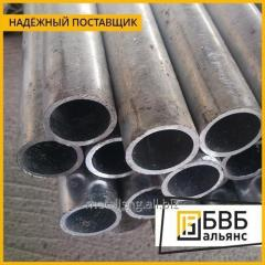 El tubo АД1 de alumini