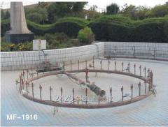 MF1916 fountain