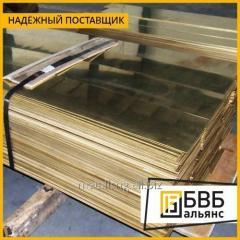 Плита бронзовая БрАЖМЦ 10-3-2