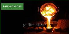 Perlite the granulated, vspuchenny perlite