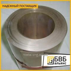 Tape MNTs 15-20 German silver