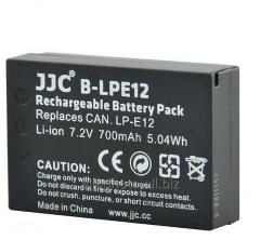 The JJC B-LPE12 accumulator for Canon EOS M/EOS