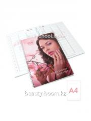 Book of record of clients E.Mi-manicure, A4