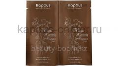 Express mask for a hair reconstruction with a