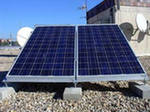 Батареи солнечные
