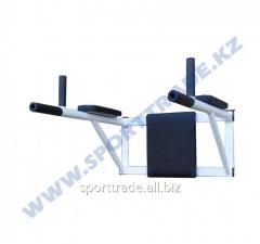 Bars of 150 kg metal